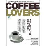 コーヒーラバーズ.jpg