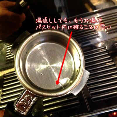 写真(3).JPG