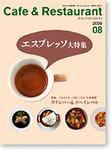 cafe0908.jpg